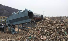 莆田市圣元环保垃圾焚烧项目陈腐垃圾治理现场