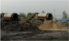漳州市圣元环保垃圾焚烧项目陈腐垃圾治理现场