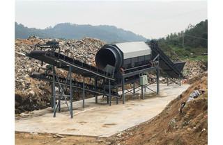 陈腐垃圾分选设备对环境保护的好处有哪些