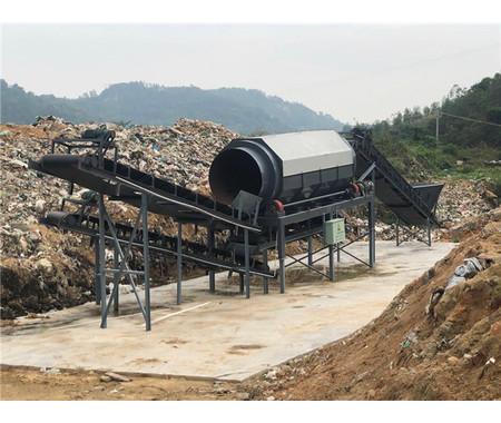 陈腐垃圾处理系统